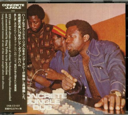 King Tubby & Riley All Stars – concrete jungle dub