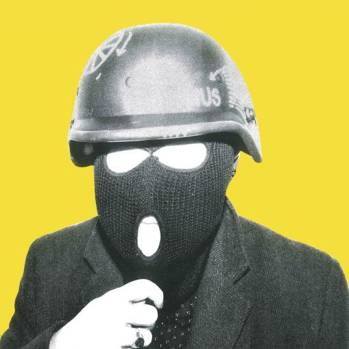 Protomartyr – consolation ep
