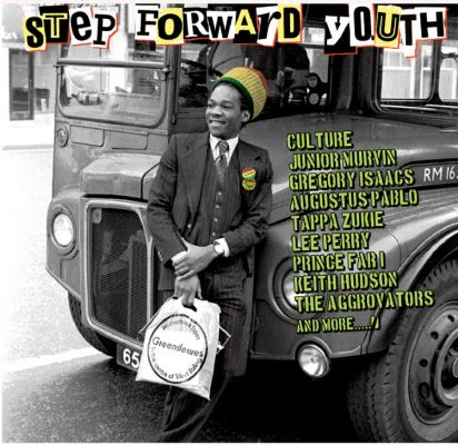 Step Forward Youth - v/a