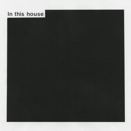 https://lewsberg.bandcamp.com/album/in-this-house