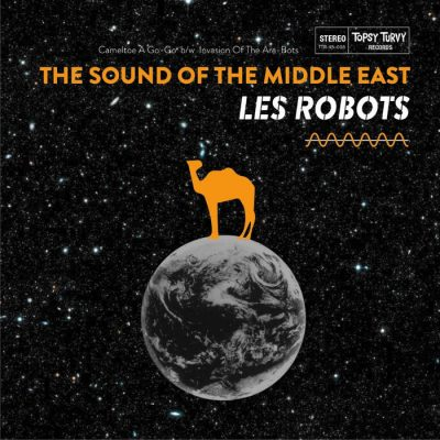 Les Robots - the sound of the middle east